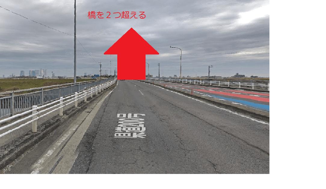 名古屋競輪場アクセス(車)Ⅰ