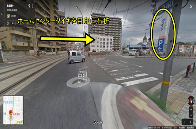 広島、競輪、競輪場