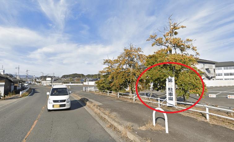 奈良競輪場,アクセス,駐車場