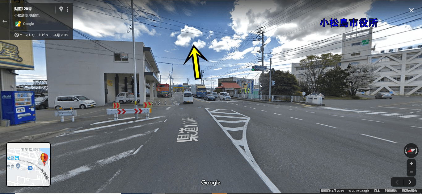 小松島競輪、アクセス、みちのり