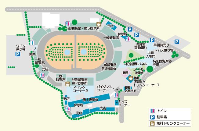 平塚競輪場,場内地図,アクセス