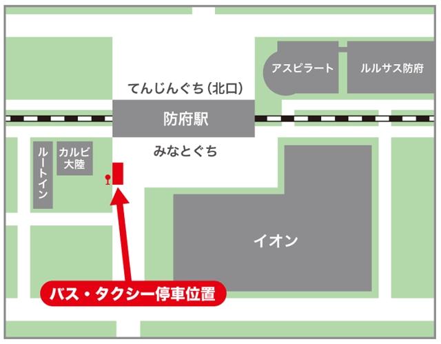 防府駅バス停