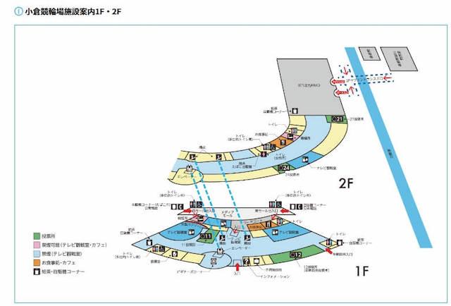 小倉競輪場内地図2
