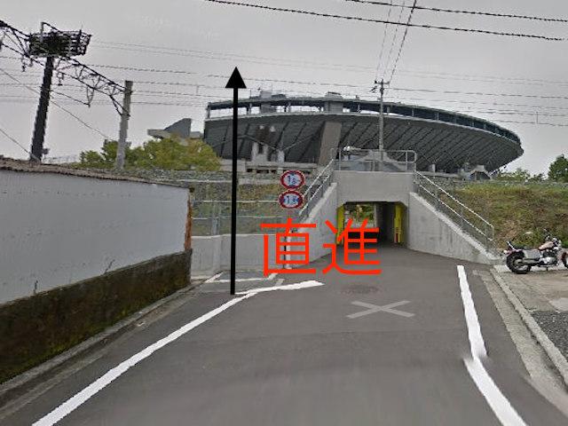 松山競輪場アクセス2