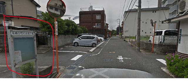 小倉競輪場アクセス4