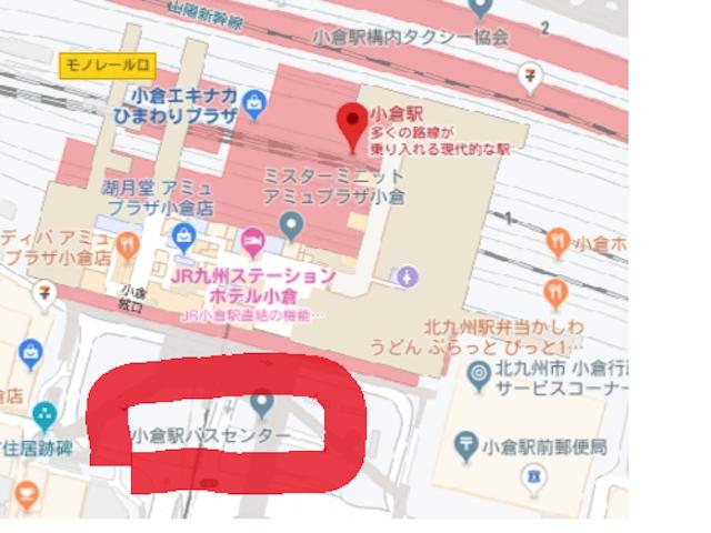 小倉競輪場無料バス 場所