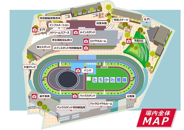 立川場内地図