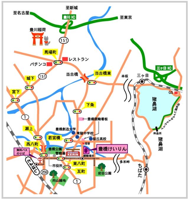 豊橋競輪周辺地図