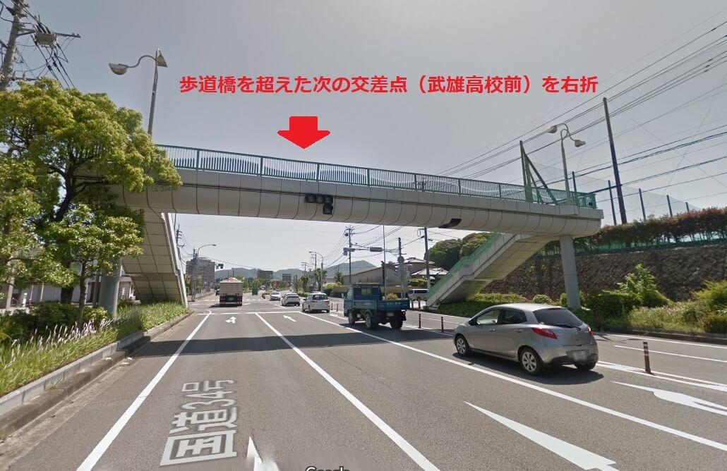 武生競輪場 アクセス 地図