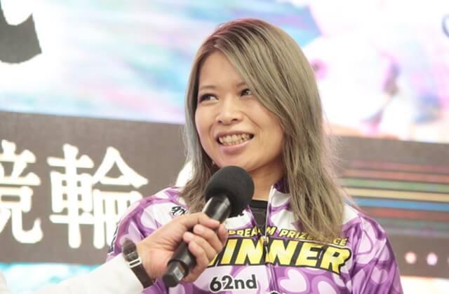 石井寛子、競輪、かわいい